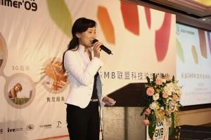Emcee speaking at event
