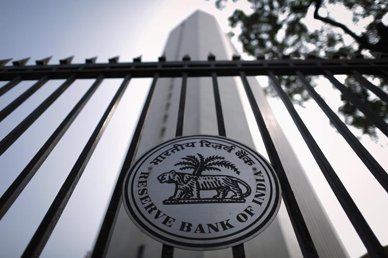 The Reserve Bank of India seal is pictured on a gate outside the RBI headquarters in Mumbai