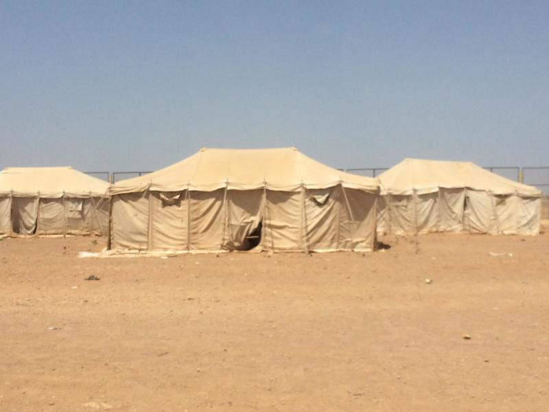 The Markazi refugee camp