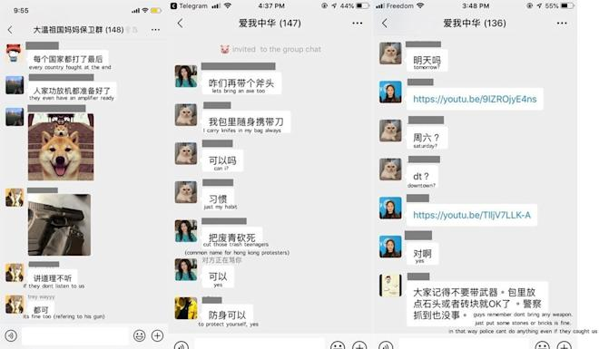 A redacted August 16 screenshot shows WeChat messages in which opponents of the Hong Kong protest movement discuss bringing weapons to confront activists in Vancouver. Photo: Handout