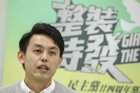 Lo Kin-hei, the chairman of Southern District Council. Photo: Nora Tam