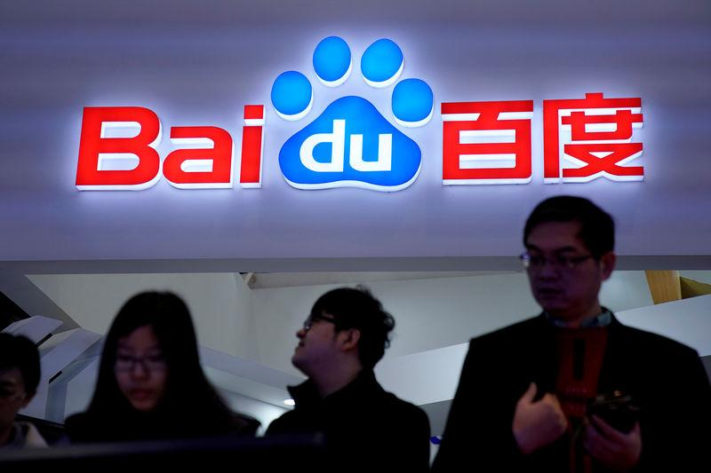FILE PHOTO - A Baidu sign is seen during the fourth World Internet Conference in Wuzhen