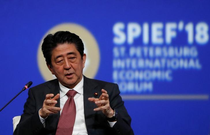 Japan defends alliance with United States, Australia and