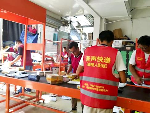 Workers from Wusheng Courier company prepare parcels for delivery. Photo: Weibo