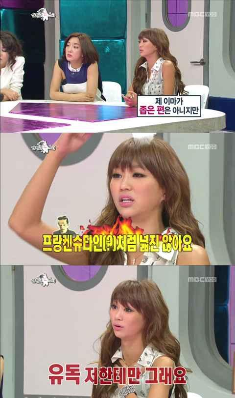 Sistar's Hyolyn Defends her Wide Forehead