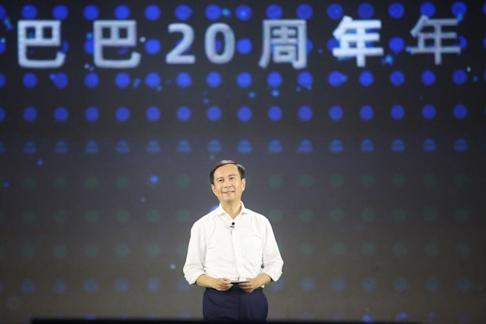 Daniel Zhang Yong, Alibaba Group Holding executive chairman and chief executive, speaks at the company's 20th anniversary celebration on September 10 in Hangzhou. Photo: Handout