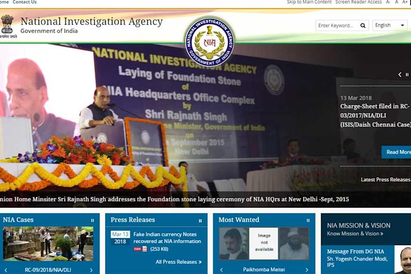 NIA Recruitment 2018 for Research Officers, Apply before 6th April 2018, Interviews on 16th April!
