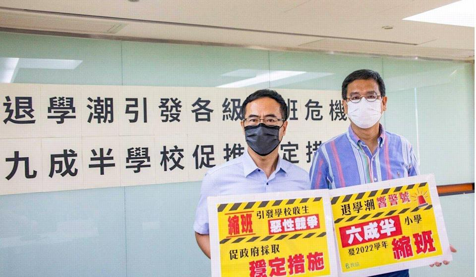 Officials from the Professional Teachers' Union release the findings on Wednesday. Photo: Handout