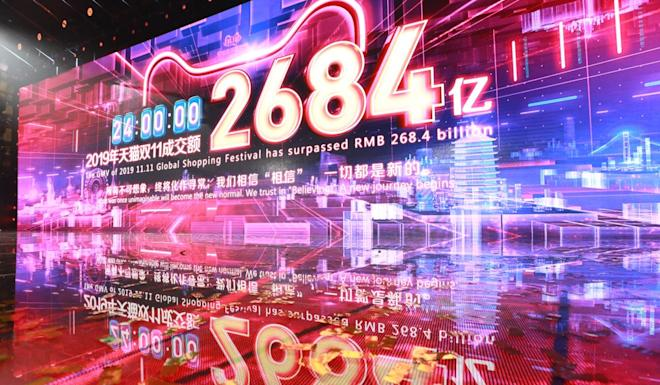 A screen shows the final GMV of Alibaba Group's Singles' Day global shopping festival. Photo: VCG