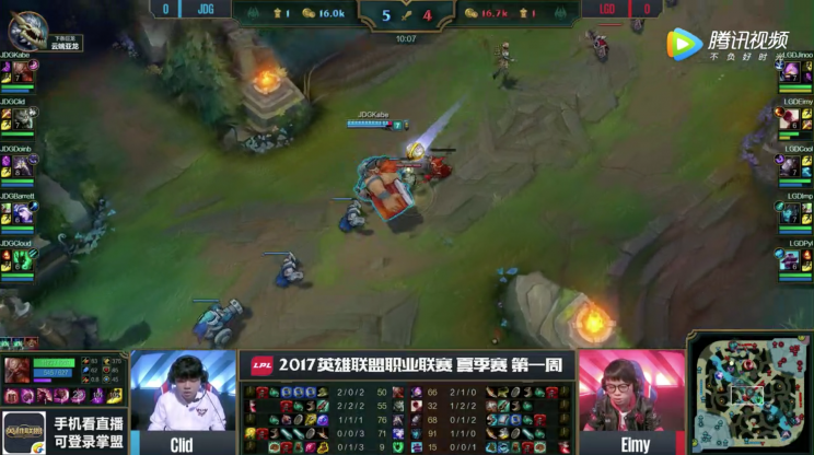 JingDong's post lane swap lane assignments (lolesports)