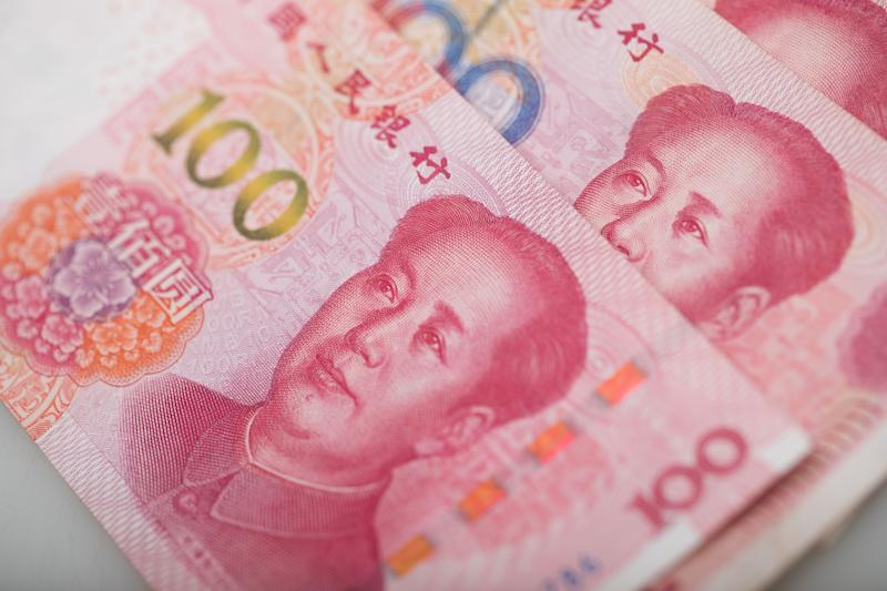 China Yuan of Mao dollar bank note are arranged for a photograph on 07 September 2017, in Hong Kong, Hong Kong. ((Photo by studioEAST/Getty Images)