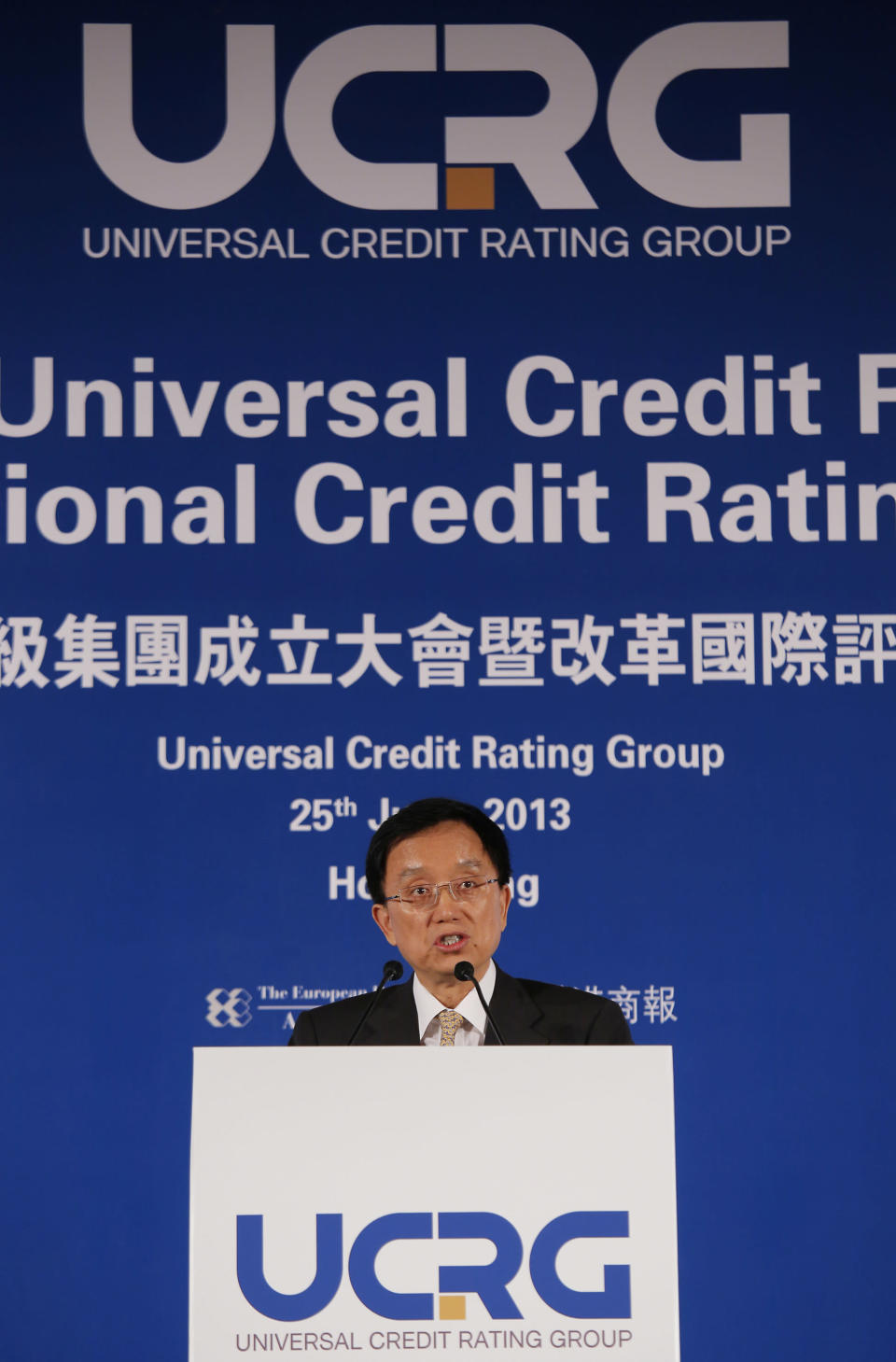 """Guan Jianzhong, chairman of the Universal Credit Rating Group, delivers his speech at the launch ceremony in Hong Kong Tuesday, June 25, 2013. Chinese credit rating company Dagong and its Russian and U.S. partners are launching a new venture to challenge the dominance of the major rating agencies that were blamed for contributing to the global financial crisis.Officials said Tuesday the Universal Credit Rating Group is aimed at """"providing some balance"""" to the industry, traditionally cornered by Moody's, Standard & Poor's and Fitch. (AP Photo/Vincent Yu)"""