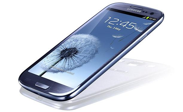 Samsung Galaxy S4 Coming in February [REPORT]