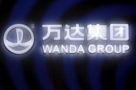China's Dalian Wanda Group denies