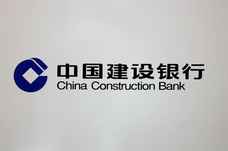 China Construction Bank Corp (CCB) logo is pictured at its headquarters in Beijing, China, March 31, 2016. REUTERS/Kim Kyung-Hoon