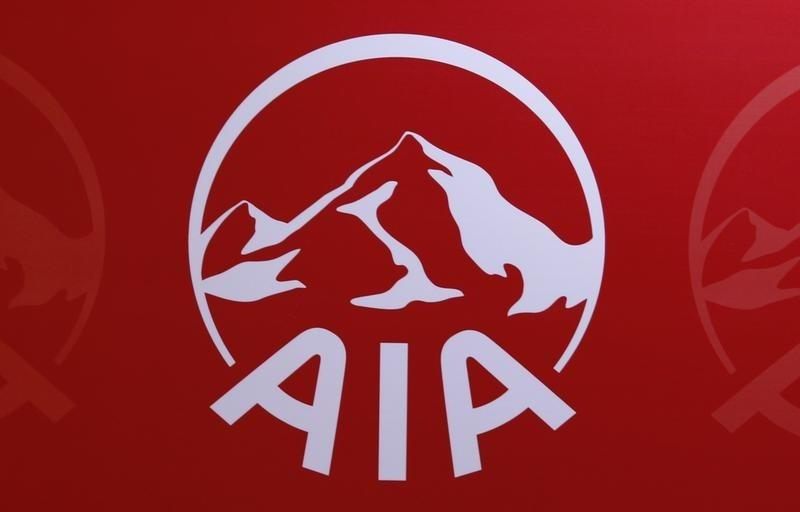 A logo of AIA is seen during the company's global offering road show in Hong Kong