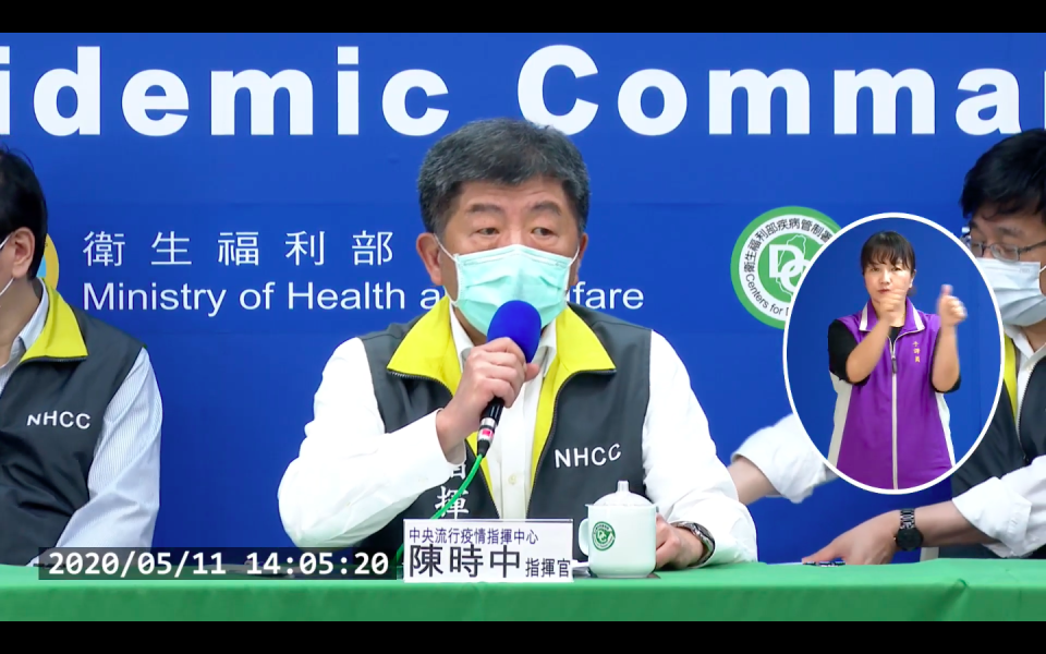 <p>Health minister Chen Shih-chung speaks at a press conference on May 11, 2020. (Photo courtesy of the CECC)</p>