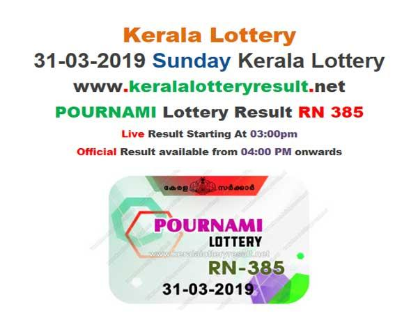 Kerala Lottery Today Results: Pournami RN-385 Today Lottery results