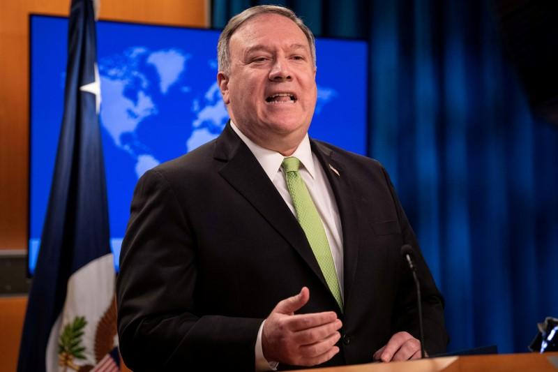 FILE PHOTO: U.S. Secretary of State Mike Pompeo speaks to the media at the State Department in Washington