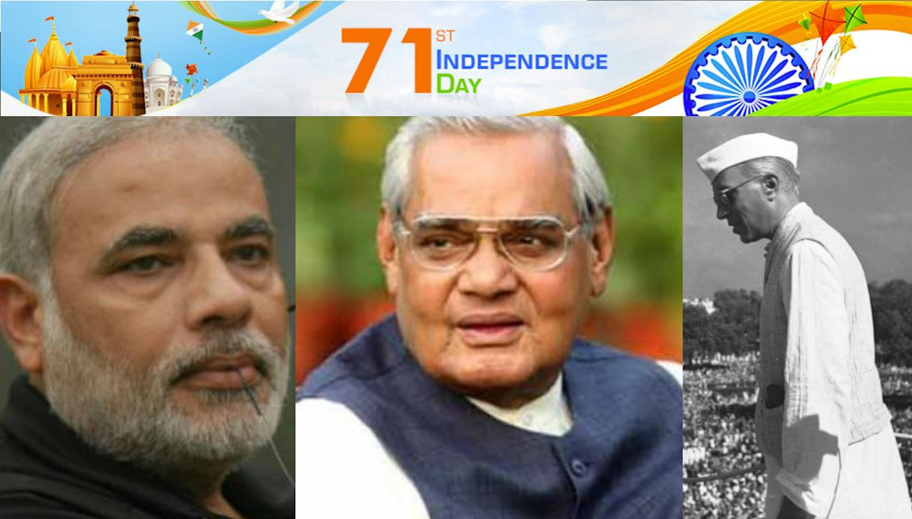 <p>On our 71st Independence Day, take a look at some of the most memorable speeches given by our Prime Ministers, that left people with hope and inspiration. </p>