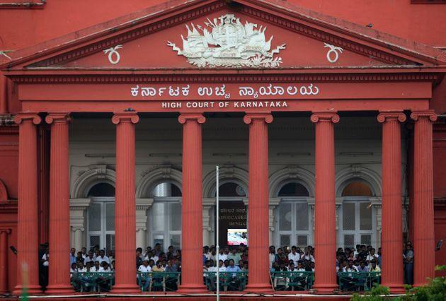 Facade of the Karnataka High Court as seen in a file photo.