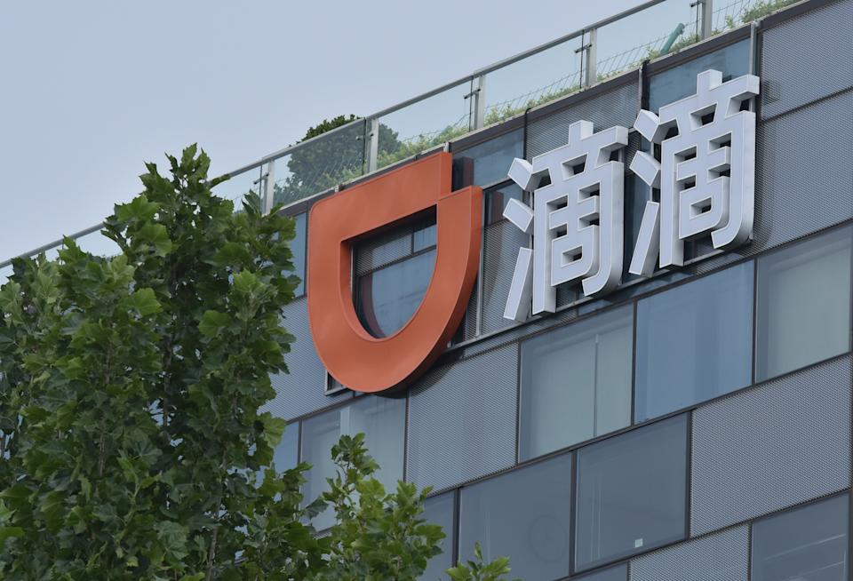 BEIJING, CHINA - JUNE 17: A logo of Chinese ride-sharing company Didi is pictured at its headquarters' building on June 17, 2021 in Beijing, China. (Photo by VCG/VCG via Getty Images)