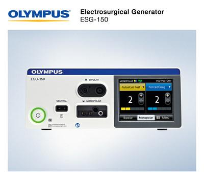 The Olympus ESG-150 Electrosurgery Generator (ESG-150) supplies the high frequency electrical current that powers many endoscopic devices. Launching at Digestive Disease Week 2019, the 510(k) cleared ESG-150 offers constant voltage regulation that automatically delivers the lowest effective adjusted power output, allowing physicians to achieve successful results in standard GI and Pulmonary endoscopic procedures.