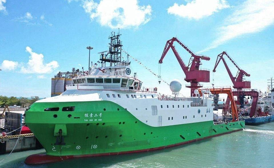 China's scientific research ship the Exploration 2. Photo: Handout