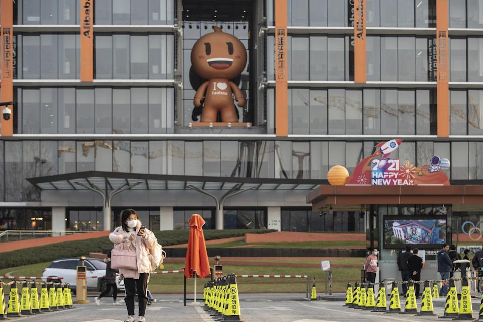 The Alibaba headquarters in Hangzhou, China as seen on January 20, 2021. Photo: Bloomberg