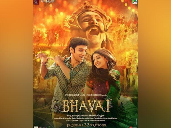 Poster of the film 'Bhavai' (Image source: Instagram)