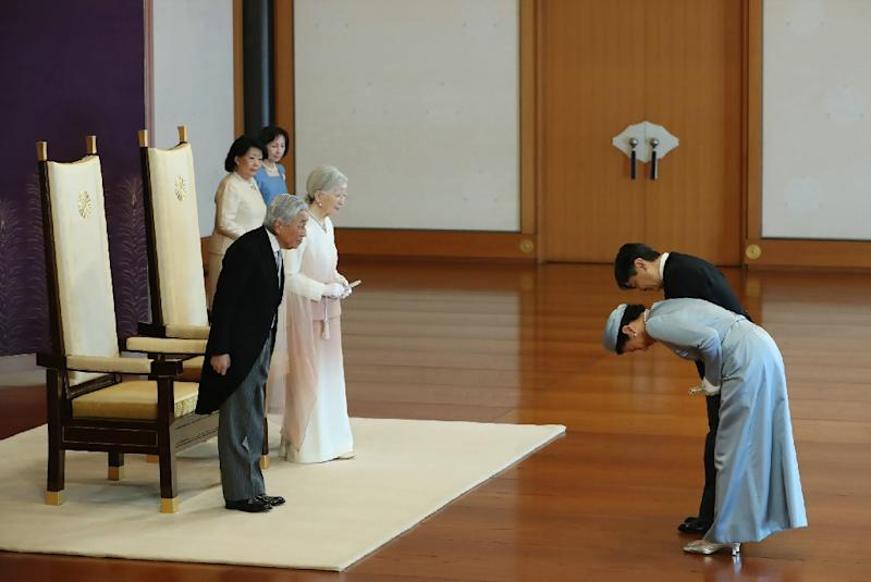 Security boosted in Japan as emperor prepares to abdicate