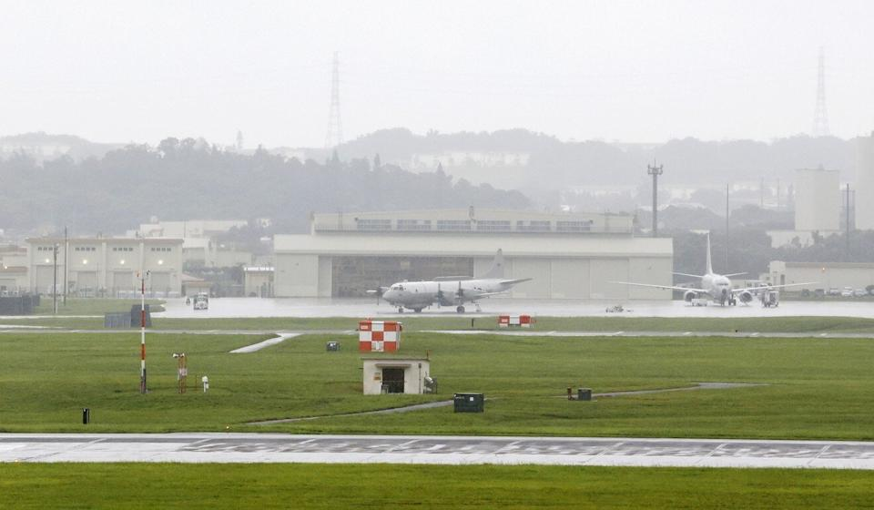 Private surveillance aircraft are said to have been sent to the US Kadena Air Base in Okinawa, Japan. Photo: Kyodo