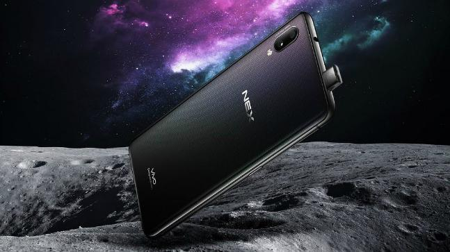 Vivo sent out a press release to announce that the company will be launching its futuristic Nex S phone in India on July 19