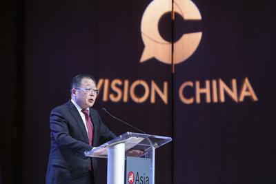 Xu Chen, president and CEO of Bank of China USA, speaks at the Vision China event at Asia Society in New York on Tuesday. [Feng Yongbin/China Daily]