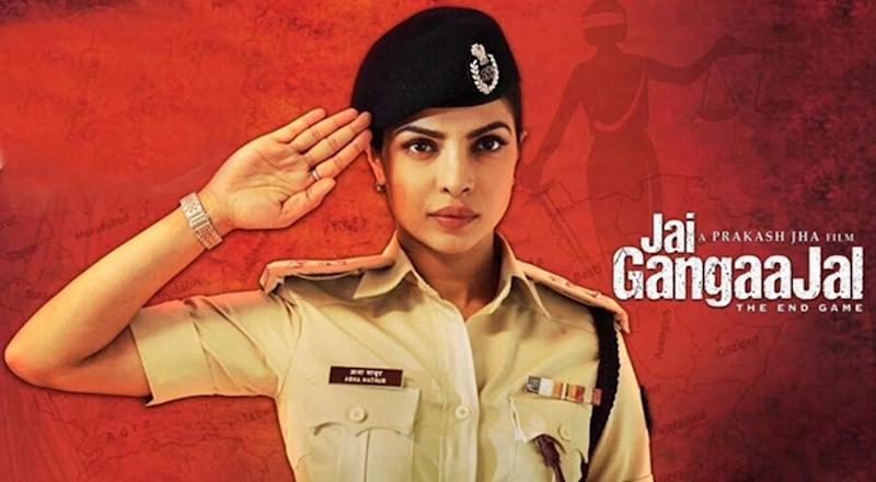 Joganiya- Jai Gangaajal Hindi Song Lyrics