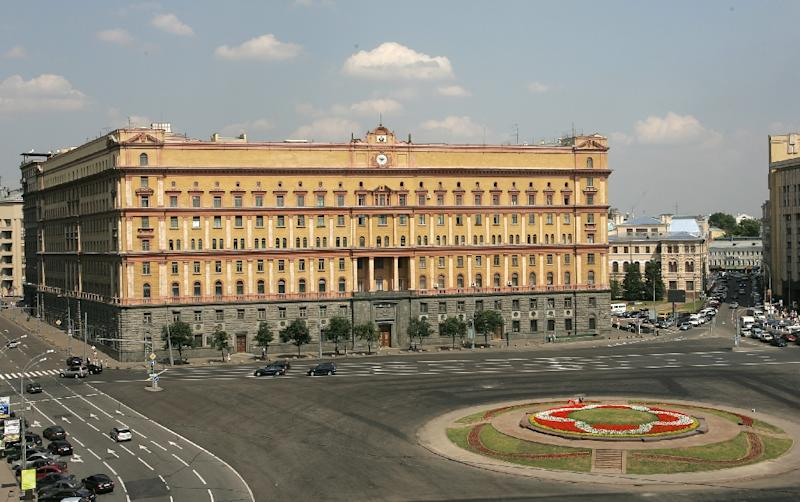 "The headquarters of the Federal Security Service, or FSB, which uses the method of ""kompromat,"" a Soviet-era form of blackmail used to shame adversaries, is seen in Moscow in 2007"