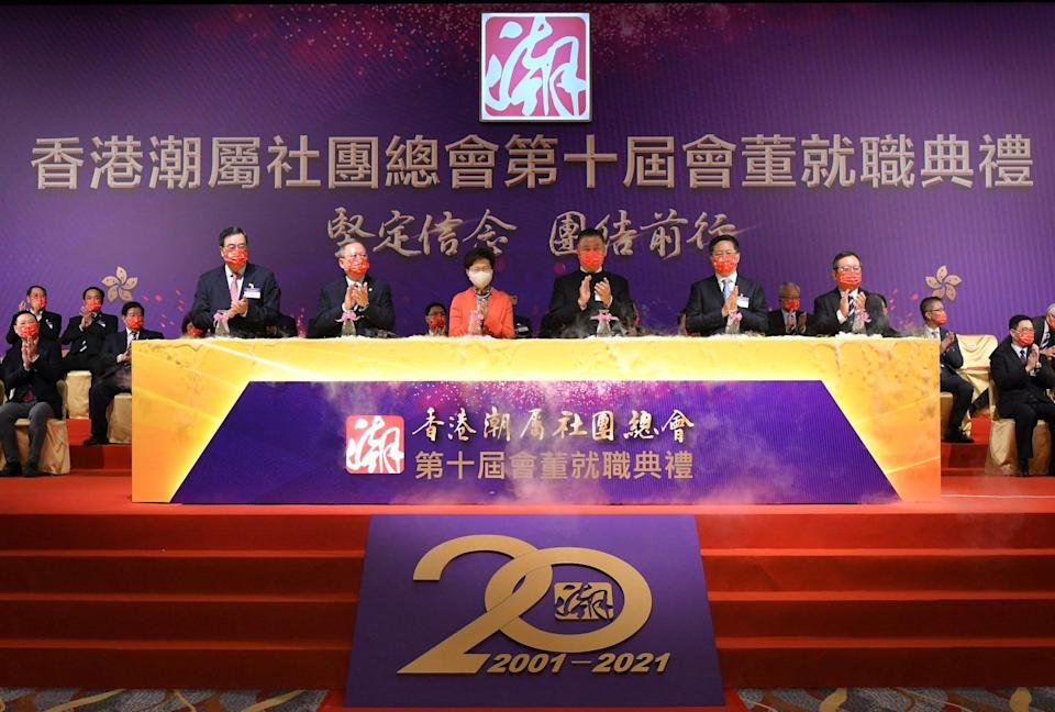Chief Executive Carrie Lam (centre left) attends the inauguration of the board of directors of the Federation of Hong Kong Chiu Chow Community Organizations in February. Photo: Handout