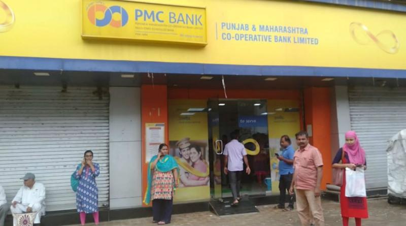 RBI's Sanctions on PMC Bank Extended by Another 3 Months Till June 22