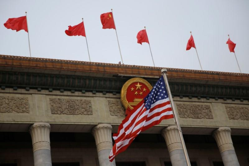 A U.S. flag is seen during a welcoming ceremony in Beijing