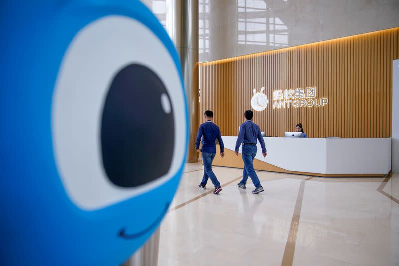 FILE PHOTO: A logo of Ant Group is pictured at the headquarters of the company, an affiliate of Alibaba, in Hangzhou