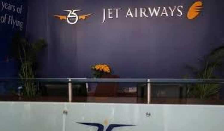 Jet Privilege On 'Accelerated Growth Path', Says Senior Executive