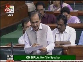 Congress to oppose Citizenship Amendment Bill; Adhir Ranjan Chowdhury calls it 'violation of our Constitution'