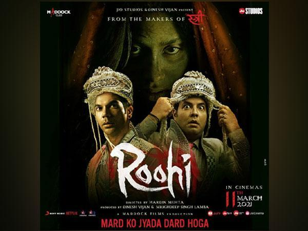 Poster of 'Roohi'