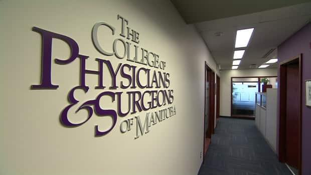 The College of Physicians and Surgeons of Manitoba noted no findings of professional misconduct were made against Nihad Nagy William.  (CBC - image credit)