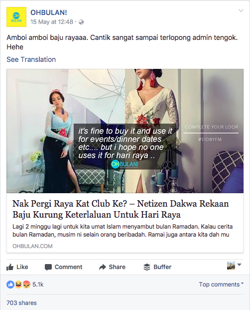 A screen shot of a Facebook post on Malaysian page OHBULAN!, calling out Fatimah Mohsin's Hari Raya fashion collection for being too sexy. (Facebook screen grab)