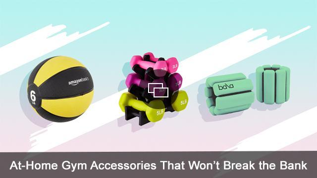 At-Home-Gym-Accessories-That-Wont-Break-the-Bank-embed