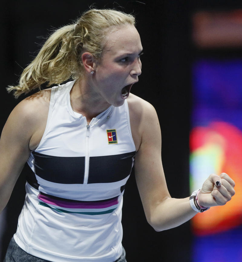 Kvitova suffers shock St Petersburg exit at hands of Vekic