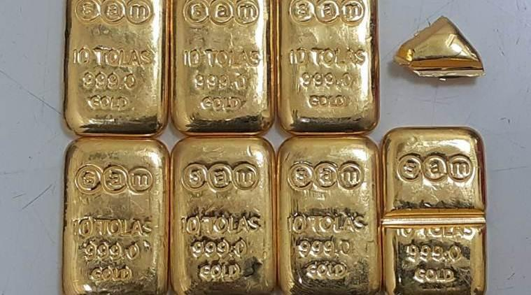 Hyderabad: DRI seizes gold worth Rs 1.66 crore smuggled by hiding inside human body
