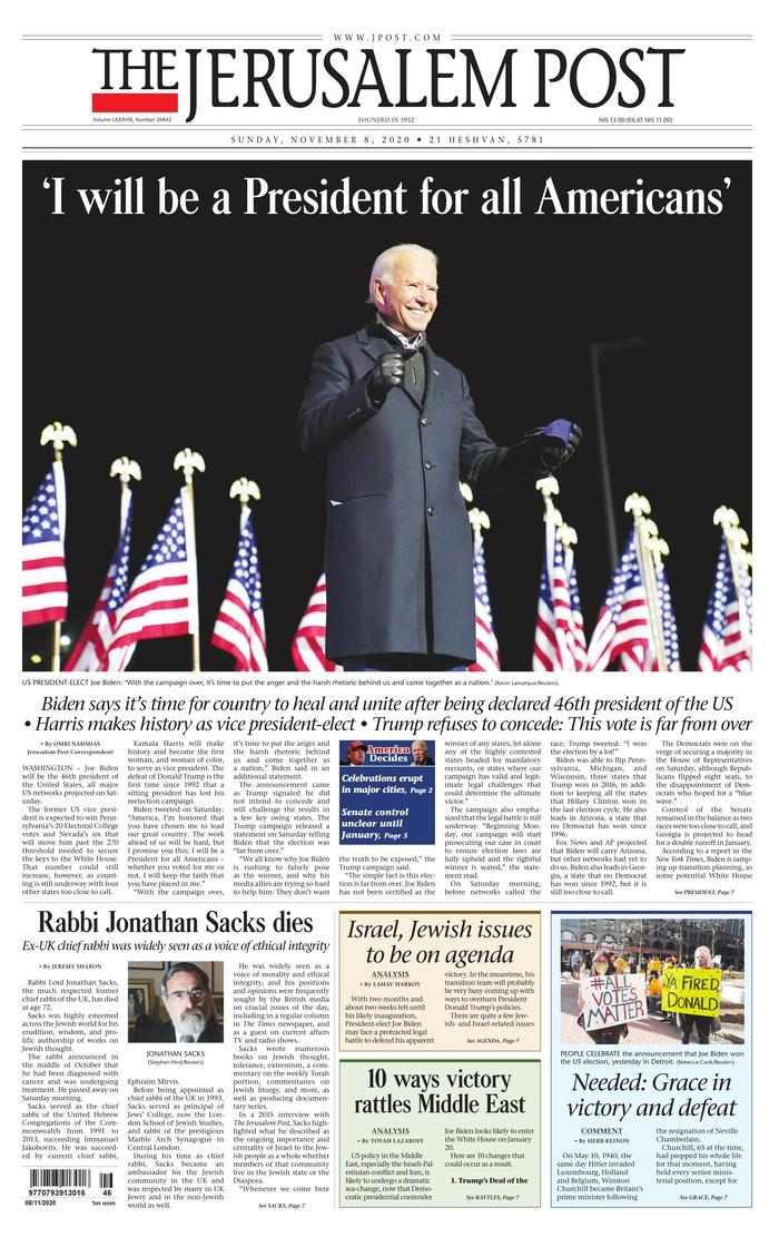 "The Jerusalem Post, Published in Jerusalem, Israel (<a href=""https://www.newseum.org/todaysfrontpages/?tfp_display=list&tfp_id=ISR_JP"" rel=""nofollow noopener"" target=""_blank"" data-ylk=""slk:Newseum"" class=""link rapid-noclick-resp"">Newseum</a>)"