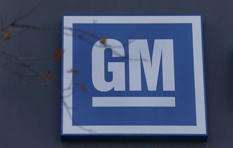FILE PHOTO: The GM logo is seen at the General Motors Lansing Grand River Assembly Plant in Lansing